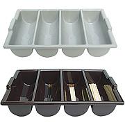 四格餐具盒